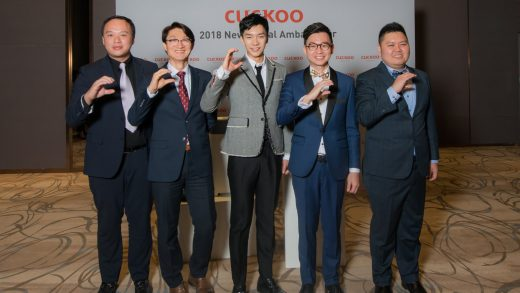 CUCKOO Treats Local Media to a Trip to Korea in Celebration of their 40th Anniversary