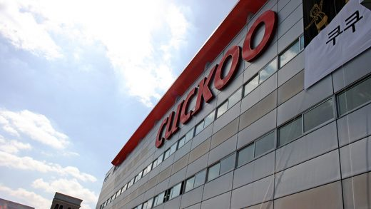 CUCKOO Brings Local Media to Yangsan Factory in Busan