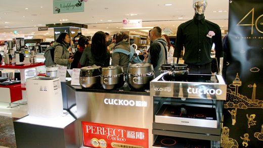 CUCKOO & Seoul Culture