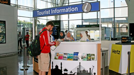 Tourist Information Centre at the Brunei International Airport Provides Convenience for Visitors to Brunei