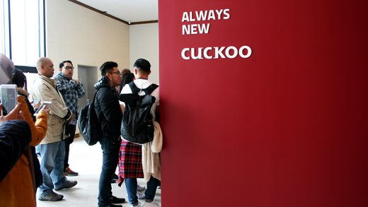 CUCKOO Brings Local Media for a Site Visit to Siehung Factory, Seoul