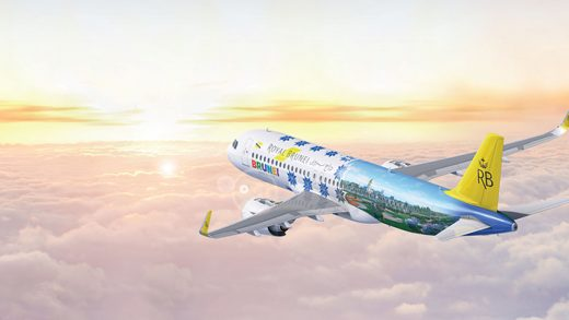 Royal Brunei Airlines Spreads Its Wings to Brisbane