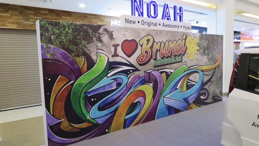 Noah Steals the Show at One City